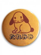 Button Badge – Taremimi